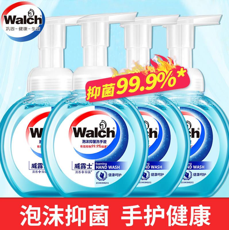 Tiktok 225g Walch hand lotion foam wash liquid double moisturizing, fresh bacteriostatic and bactericidal hand washing liquid