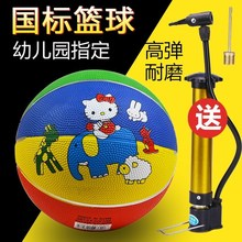 。 Small ball soft skin shooting toy ball Mini kindergarten children's students small ball antiskid equipment sports play