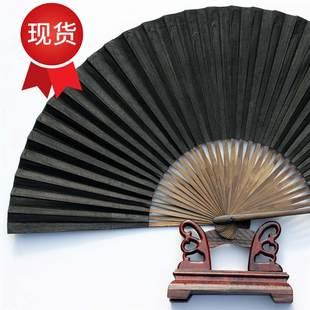 绍兴传统扇子 全棕扇工艺毛全g本黑纸折扇 戏曲曲艺用黑扇子