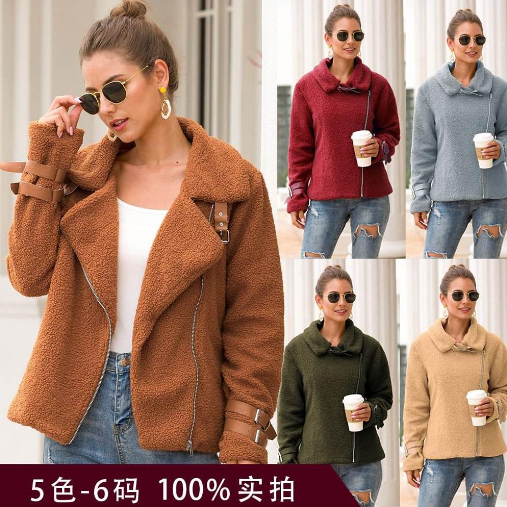 Motorcycle jacket compound MAO one small teddy fluffy coat