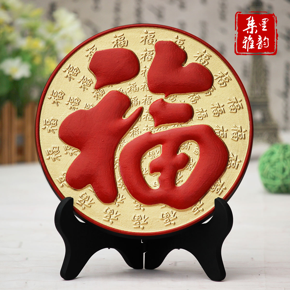 Изделия из углепластика / Декоративные тарелки Артикул 602763227482
