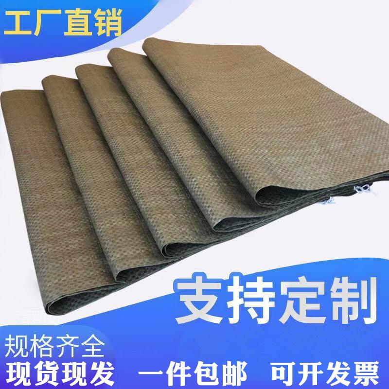 水泥袋编织袋用着怎样