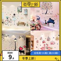 墙纸壁纸墙画墙上纸墙面房间客厅装饰品画