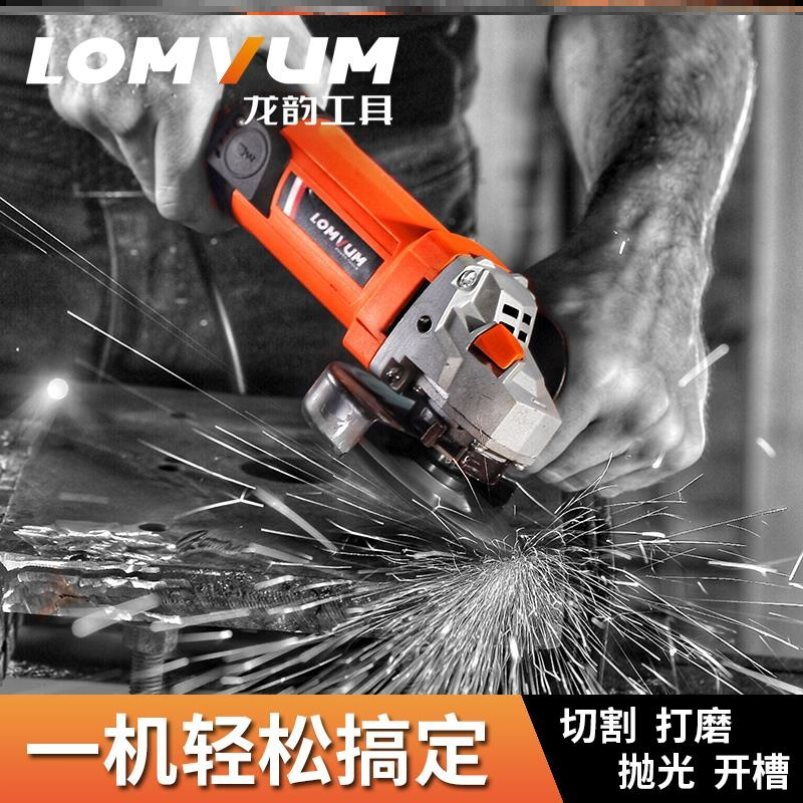 Grinding angle grinder hand grinder small grinding hand grinding wheel cutting machine polishing machine multifunctional industrial electric tool