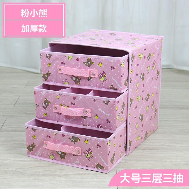 内衣收纳盒布艺抽屉式收纳箱内衣盒带内格放内衣袜子的收纳盒收纳