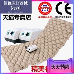 佳禾球形防褥疮气床垫医用气垫床翻身充气床老人瘫痪病人家用护理