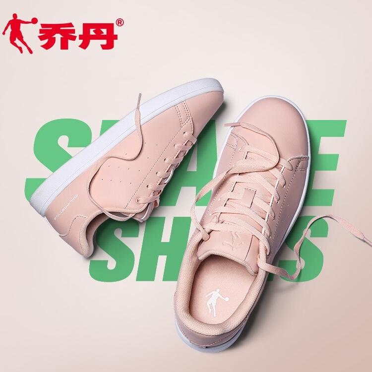 清仓【乔丹】网面皮面运动女鞋