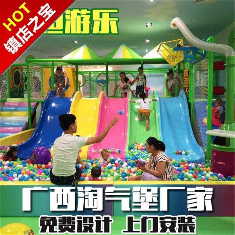 Детские игровые комплексы Артикул 604140895220