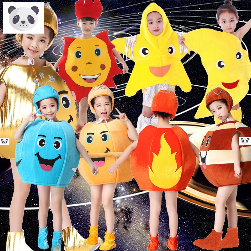 Childrens role-playing clothing sun moon star picture book drama performance clothing water drop cloud planet performance clothing