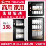 享派消毒柜家用小型高温商用消毒碗柜不锈钢双门柜式迷你厨房立式