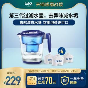 Laica莱卡过滤水壶小型净水器过滤器自来水家用厨房净水壶大容量