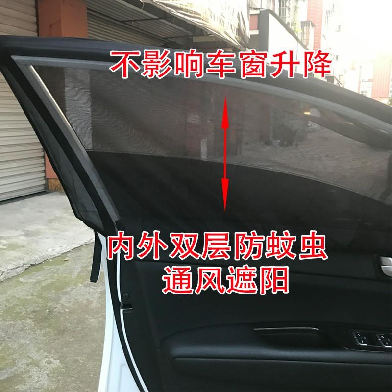 汽车车防蚊纱窗哪款最好