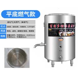 煮面桶商用电热平底煮面炉燃气节能下面机汤面炉多功能煲汤保温桶