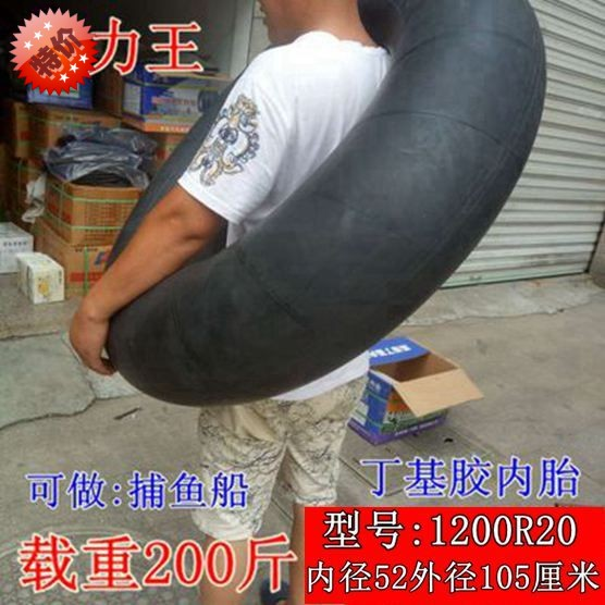 Tiktok, the same inner tube, swimming cone, childs armpit, domestic tube, big buoyancy paddle, and big inflatable.