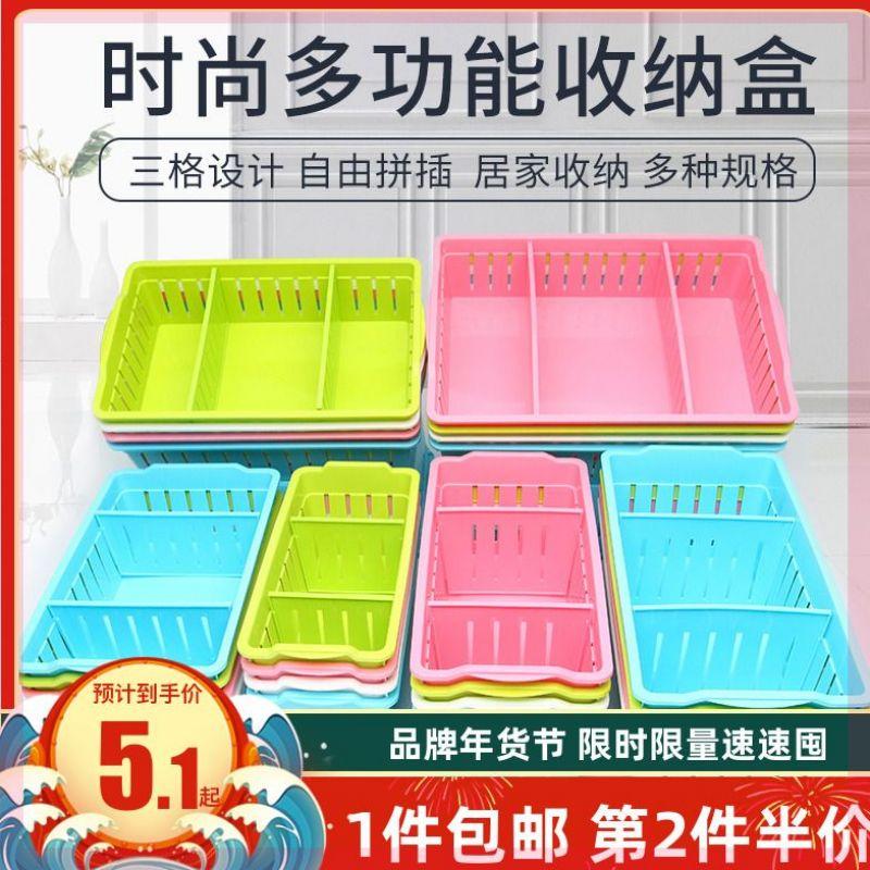 框子可拆卸收纳篮医院水果物品漏盆篓子用具分格隔板超市蓝色白色