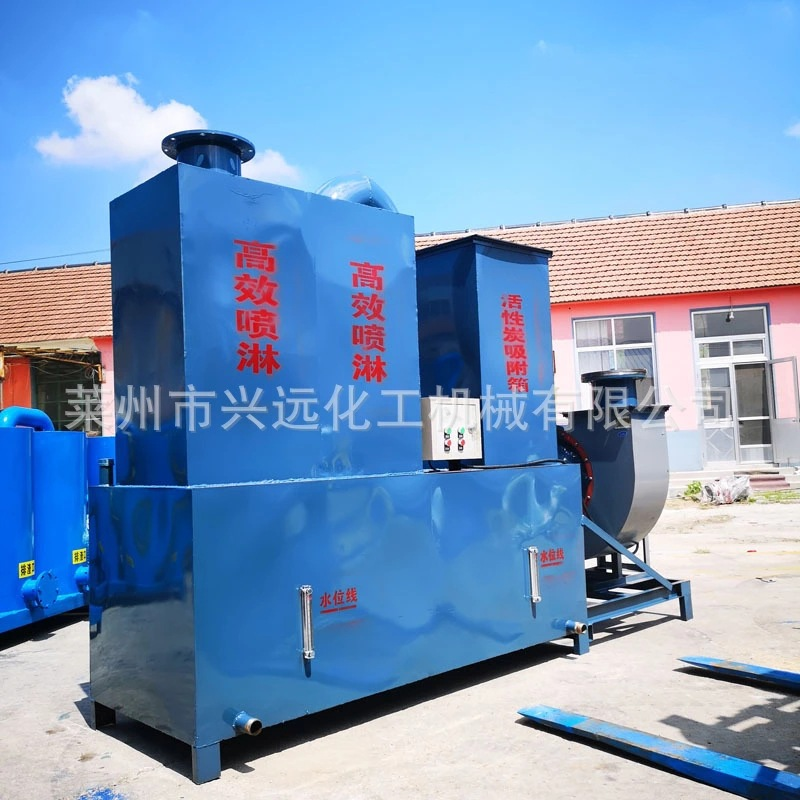 Direct selling incinerator flue gas treatment equipment pet incinerator smoke removal equipment cremation furnace flue gas treatment equipment