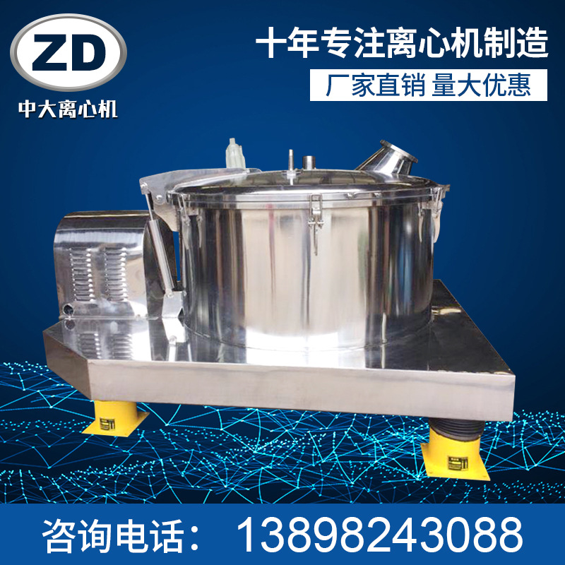 Pd1250 flat hanging bag type clean centrifuge sewage treatment solid liquid separation mud dehydrator