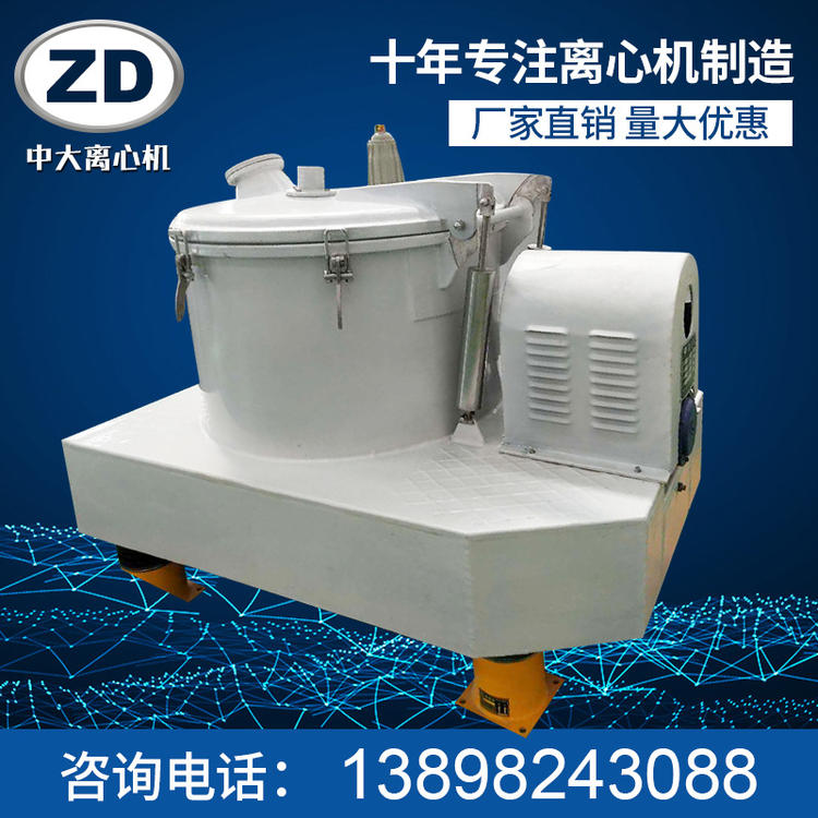 Pd800 flat hanging bag centrifuge (plastic lining) industrial dewatering and drying centrifugal equipment