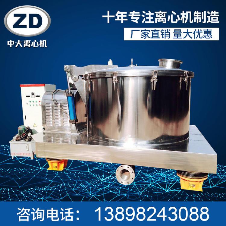 张家港厂家pd1600平板吊袋式离心机 液压开盖沉降高速吊袋离心机