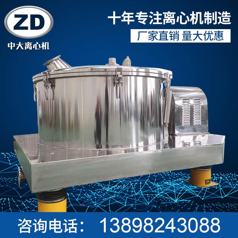 Liaoning pd1000 flat hanging bag centrifuge copper slag quick throwing dryer aluminum chip clean centrifuge