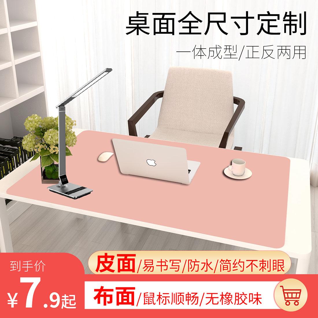双面皮鼠标垫超大书桌垫办公桌垫学生写字垫笔记本电脑垫家用桌布