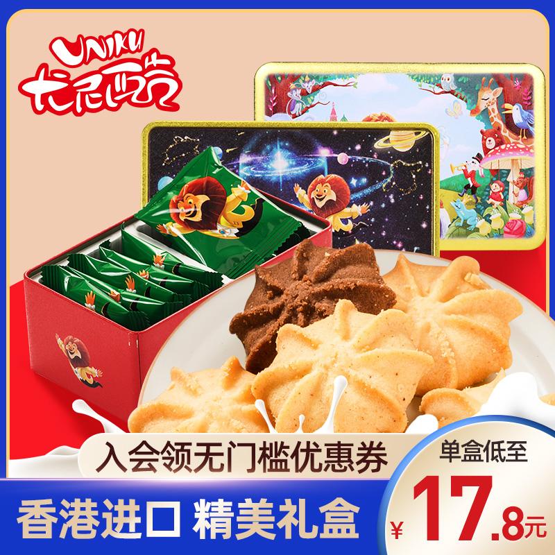 Uniku uniku milk cookies chocolate original 60g star memory leisure imported snacks