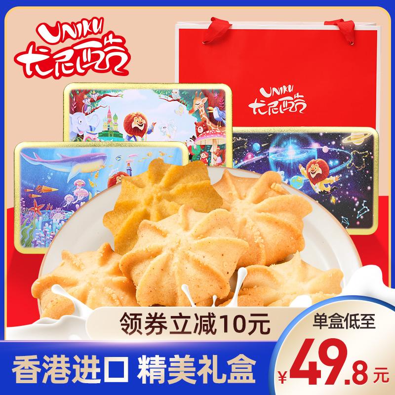 Uniku uniku cookie 156g forest dance original cookie milk durian imported snack