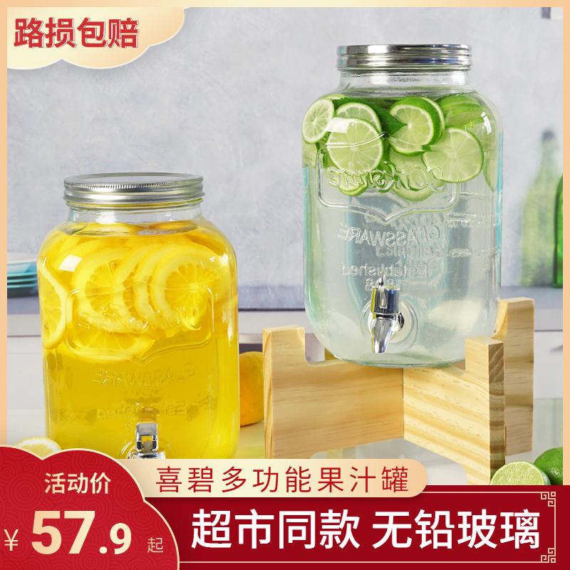 冷水壶家用超大容量玻璃套装可放冰箱自助饮料桶商用果汁罐带龙头