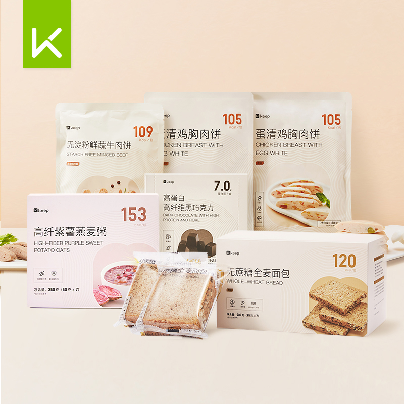 Keep 夏日纤纤盒热卖产品组合礼包燕麦粥巧克力鸡胸肉牛肉紫薯