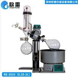 旋转蒸发器/仪re-201d//501升实验室真空减压蒸馏提纯结晶浓缩