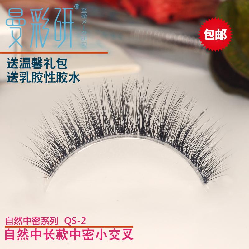 Ложный ресница природный жесткий стебель поддержка глаза кожа студент глаз ресница превышать природный реалистичное изображение естественный макияж толстый человек цвет исследование QS-2