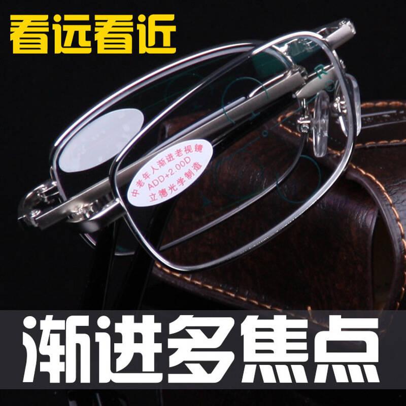 Far and near dual-purpose double light presbyopic glasses, progressive multi focus, male and female zoom, multi-function crystal presbyopic glasses, double