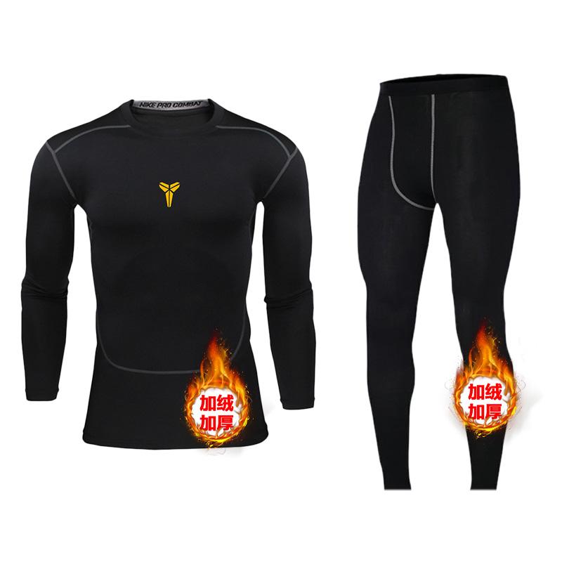运动外套紧身衣男高弹健身服速干篮球保暖打底长袖健身房加绒加厚