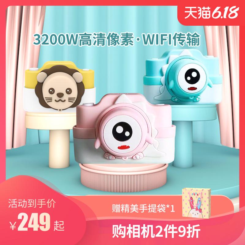 geekpapa儿童数码照相机wifi可拍照益智玩具迷你型学生儿童节礼物