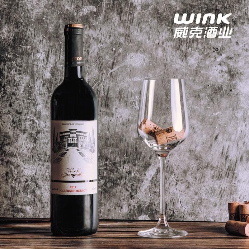 威克酒业 卡本妮美乐2017年份干红葡萄酒 第二件0元另送礼盒一个
