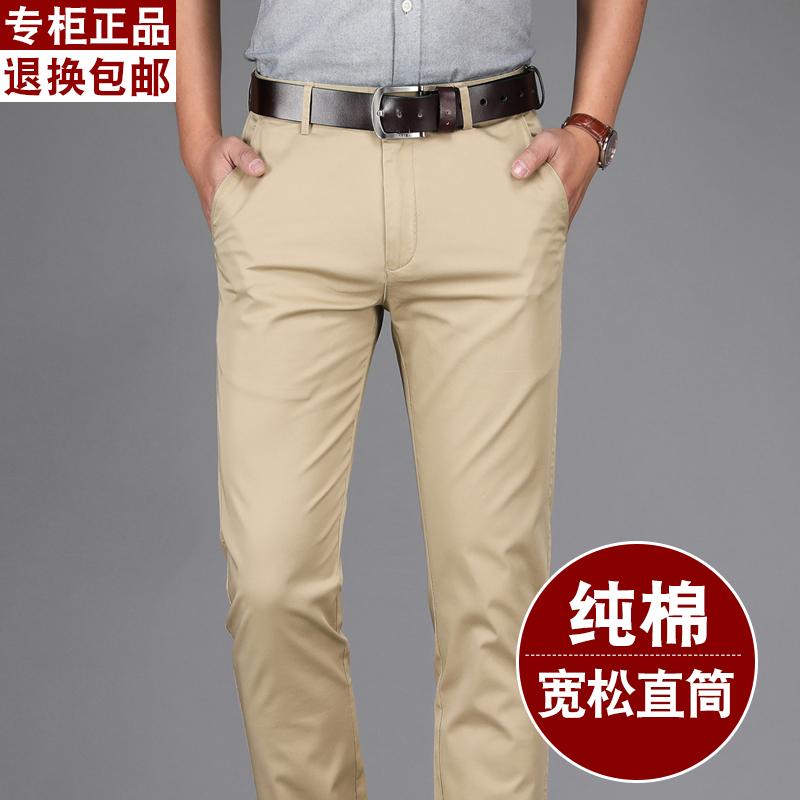 男性用カジュアルパンツ夏の薄手ストレートゆるいビジネス中年男性男性男性用ズボン純綿ストレッチ男性ズボン