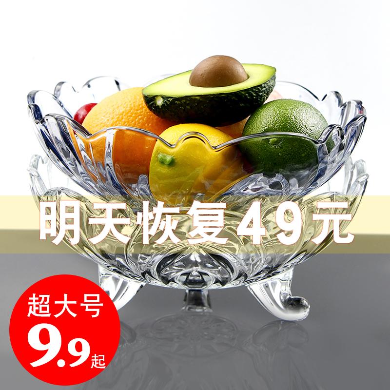 北欧玻璃水果盘网红创意糖果盆大号现代客厅家用茶几零食盘水果篮
