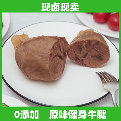 玩牛轻食餐高蛋白增肌即食牛腱子低脂速食代餐健身牛肉100g*3包