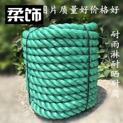 Nylon thick rope 16MM green tow rope packing rope tent rope fishery rope polyethylene plastic rope