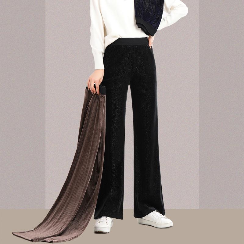 金丝绒微喇裤女春秋新款高腰垂感丝绒阔腿裤宽松显瘦拖地喇叭裤子