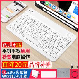 【急速发货】ipad平板电脑手机通用蓝牙键盘无线便携安卓苹果外接小巧充电超薄2018专用鼠标套装可连接小米