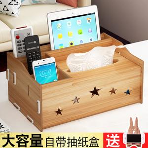 ~创意纸巾盒家用抽纸盒茶几遥控器收纳盒客厅桌面纸抽盒木质欧。
