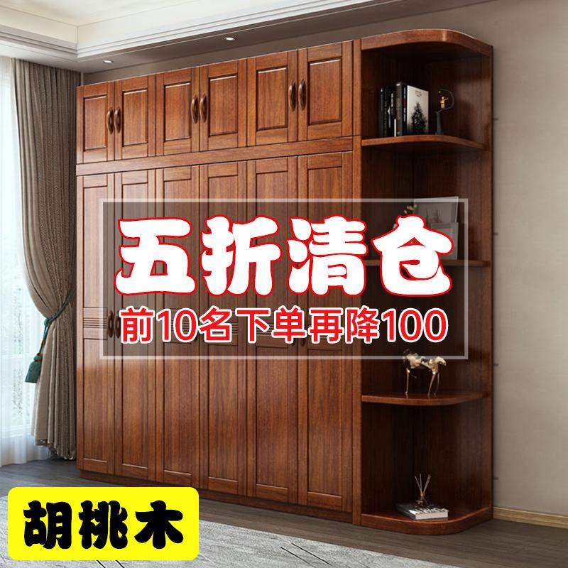 胡桃木实木衣柜现代简约出租房家用卧室衣橱经济型全实木衣柜家具