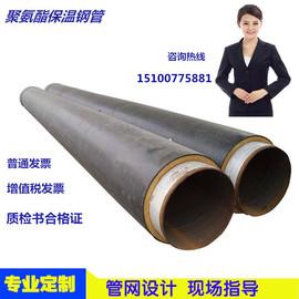 聚氨酯保温钢管/聚氨酯发泡保温钢管/保温钢管/dn200/dn300/dn400图片