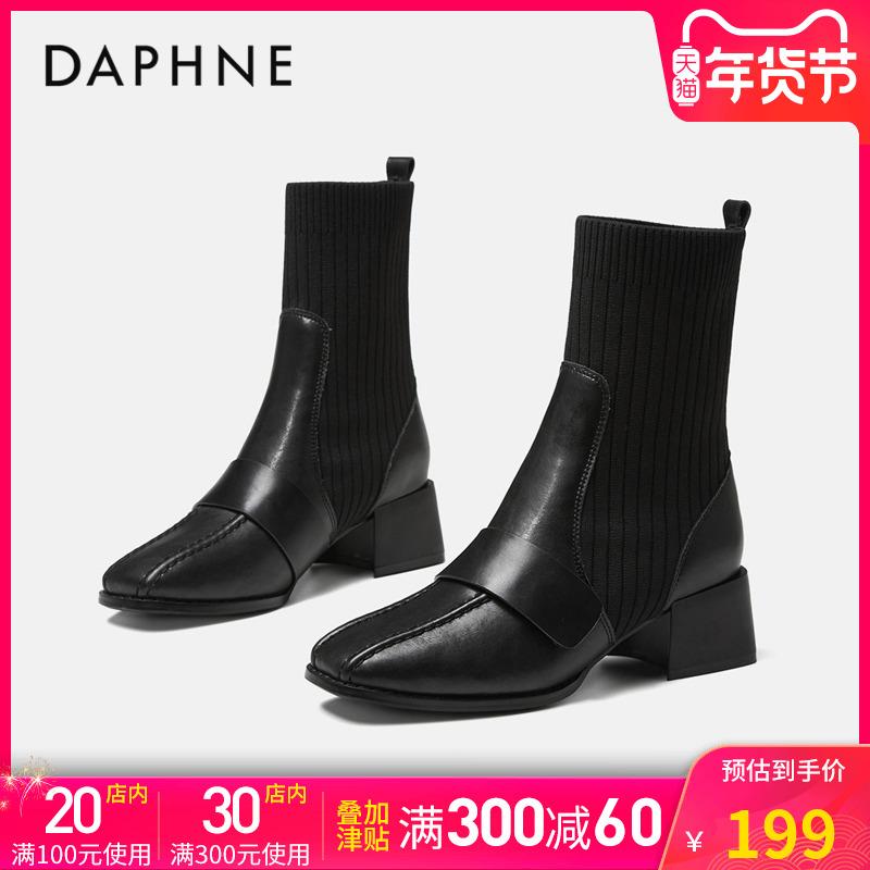 短靴粗跟达芙妮主营品牌