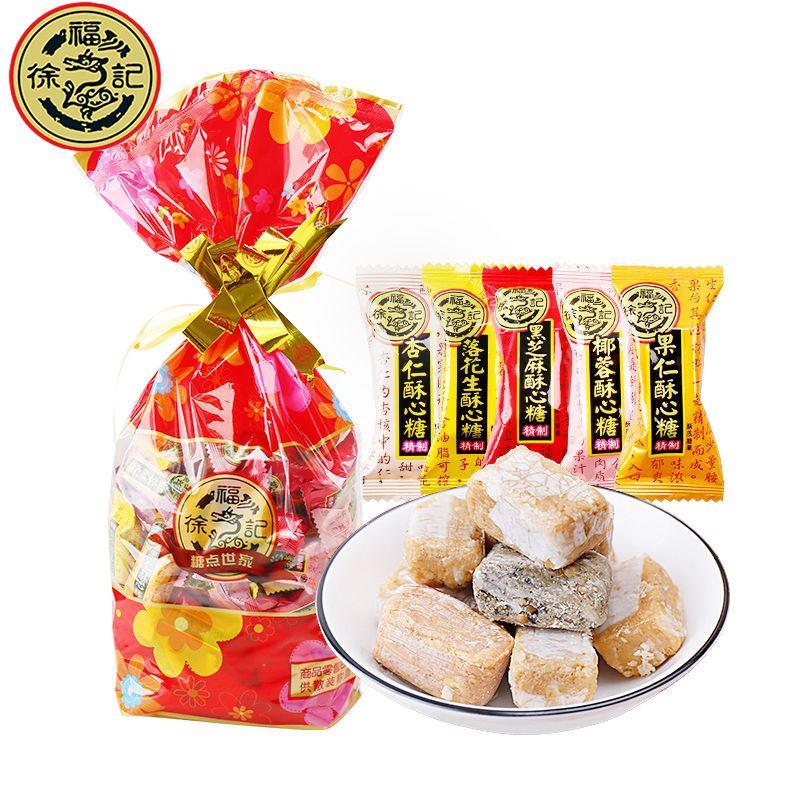 徐福记酥心糖新年糖年货结婚喜糖花生夹心酥糖果礼包100-500克