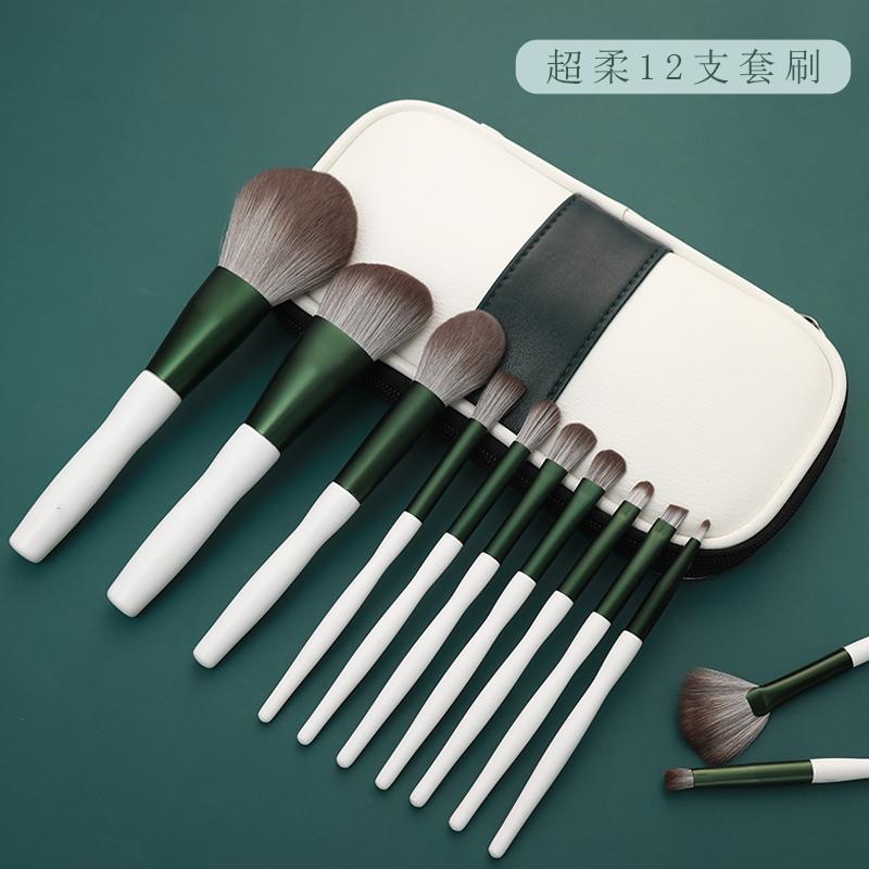 Beautiful makeup brush set, eye shadow, blush, powder, gloss, makeup, brush, foundation, lip brush, beauty kit.