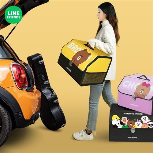 汽车后备箱储物箱车用车载收纳箱整理箱车内折叠置物箱车用品大全
