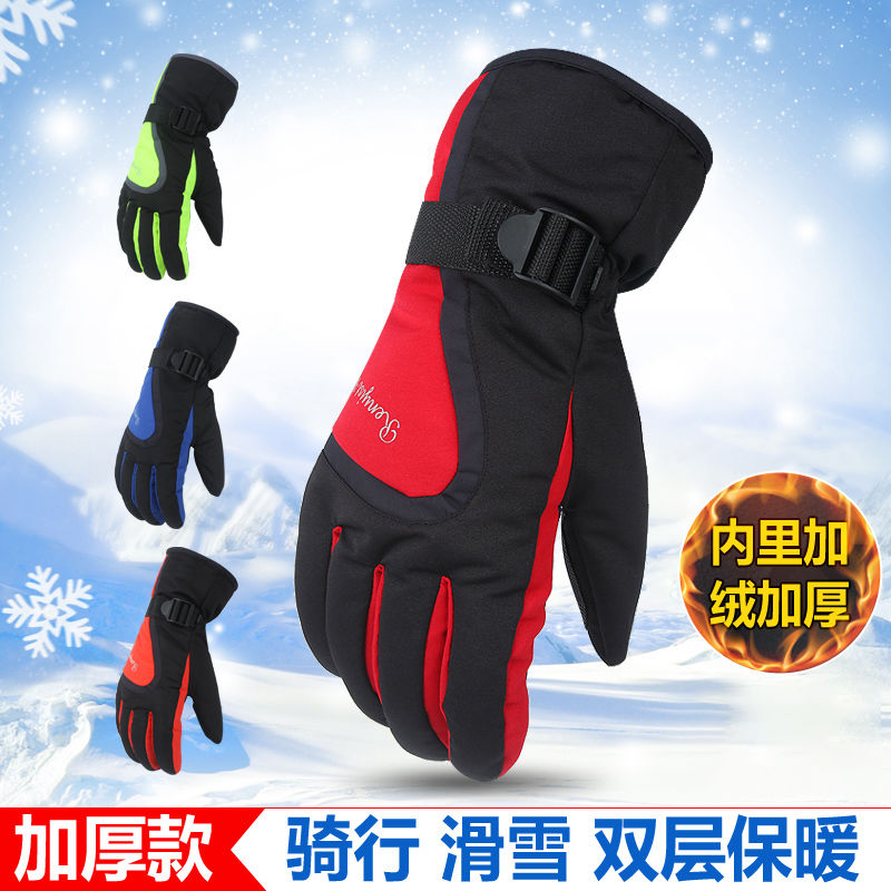 Mens and womens winter warm gloves cycling motorcycle cold proof cotton warm thickened ski gloves