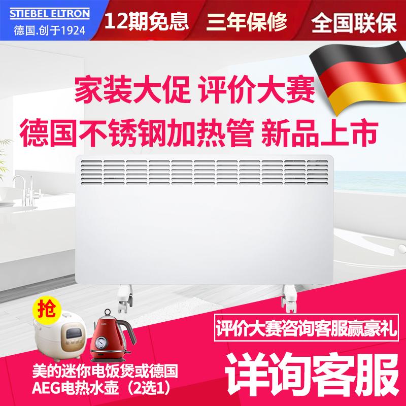 德国斯宝亚创cnsf对流式恒温液晶屏